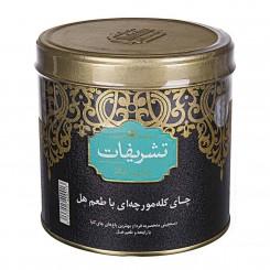 چای کله مورچه با طعم هل 450 گرمی تشریفات